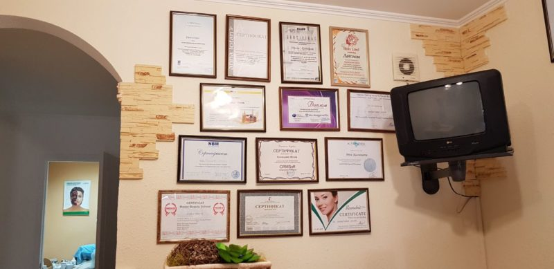 Сертификаты салона красоты Fleur