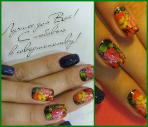 Дизайн ногтей в салоне Fleur